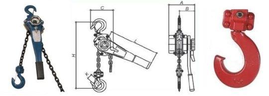 Wyciągnik dźwigniowy LH
